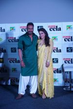 Kajol, Ajay Devgan, Neha Dhupia at the Trailer launch of film Helicopter Eela in pvr juhu on 5th Aug 2018 (42)_5b67d55ccfd41.JPG