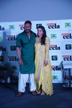 Kajol, Ajay Devgan, Neha Dhupia at the Trailer launch of film Helicopter Eela in pvr juhu on 5th Aug 2018 (44)_5b67d55f0fc3b.JPG