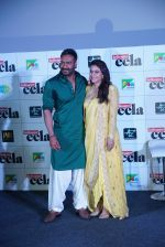 Kajol, Ajay Devgan, Neha Dhupia at the Trailer launch of film Helicopter Eela in pvr juhu on 5th Aug 2018 (45)_5b67d4e71c261.JPG