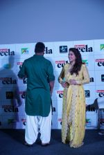 Kajol, Ajay Devgan, Neha Dhupia at the Trailer launch of film Helicopter Eela in pvr juhu on 5th Aug 2018 (46)_5b67d5611541b.JPG