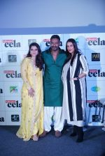 Kajol, Ajay Devgan, Neha Dhupia at the Trailer launch of film Helicopter Eela in pvr juhu on 5th Aug 2018 (47)_5b67d4e944c3d.JPG