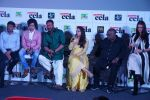 Kajol, Ajay Devgan, Neha Dhupia, Riddhi Sen, Pradeep Sarkar at the Trailer launch of film Helicopter Eela in pvr juhu on 5th Aug 2018 (21)_5b67d3b306bd6.JPG