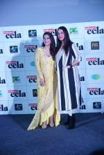 Kajol, Neha Dhupia at the Trailer launch of film Helicopter Eela in pvr juhu on 5th Aug 2018 (57)_5b67d570cb572.JPG