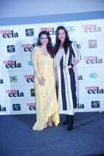 Kajol, Neha Dhupia at the Trailer launch of film Helicopter Eela in pvr juhu on 5th Aug 2018 (59)_5b67d573346cc.JPG
