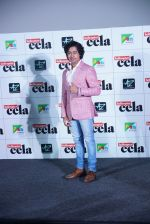 Riddhi Sen at the Trailer launch of film Helicopter Eela in pvr juhu on 5th Aug 2018 (61)_5b67d43e1203e.JPG
