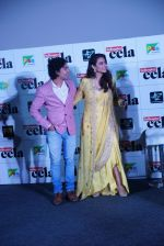 Riddhi Sen at the Trailer launch of film Helicopter Eela in pvr juhu on 5th Aug 2018 (62)_5b67d44036b97.JPG