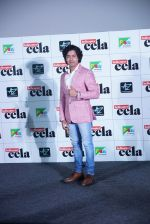 Riddhi Sen at the Trailer launch of film Helicopter Eela in pvr juhu on 5th Aug 2018 (63)_5b67d44241239.JPG
