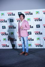 Riddhi Sen at the Trailer launch of film Helicopter Eela in pvr juhu on 5th Aug 2018 (64)_5b67d4446cded.JPG