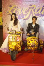 Aayush Sharma, Warina Hussain at the Trailer launch of film Loveratri in pvr kurla market city on 6th Aug 2018  (34)_5b693b5a9678c.JPG
