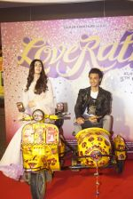 Aayush Sharma, Warina Hussain at the Trailer launch of film Loveratri in pvr kurla market city on 6th Aug 2018  (36)_5b693b5d3b05c.JPG