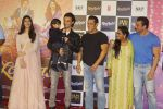 Aayush Sharma, Warina Hussain, Salman Khan at the Trailer launch of film Loveratri in pvr kurla market city on 6th Aug 2018  (51)_5b693bd1ded39.JPG