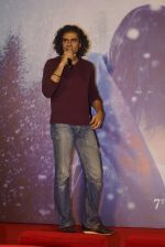 Imtiaz Ali at the Trailer Launch Of Film Laila Majnu on 6th Aug 2018 (73)_5b69a66046956.JPG