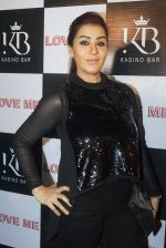 Shilpa Shinde at the launch of Kasino Bar and Launch of Meet Bros song Love Me on 6th Aug 2018 (106)_5b69457508759.JPG