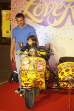 Sohail Khan at the Trailer launch of film Loveratri in pvr kurla market city on 6th Aug 2018  (5)_5b693ba2805fa.JPG