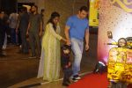 Sohail Khan at the Trailer launch of film Loveratri in pvr kurla market city on 6th Aug 2018  (6)_5b693ba5453db.JPG