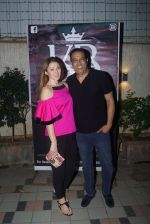 Vindu Dara Singh, Dina Umarova at the launch of Kasino Bar and Launch of Meet Bros song Love Me on 6th Aug 2018 (93)_5b69459dbf55e.JPG