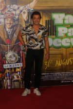 Bobby Deol at the Trailer Launch Of Hindi Film Yamla Pagla Deewana Yamla Pagla Deewana Phir Se on 9th Aug 2018 (183)_5b6da8f82e843.JPG