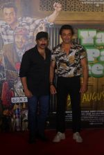 Bobby Deol, Sunny Deol at the Trailer Launch Of Hindi Film Yamla Pagla Deewana Yamla Pagla Deewana Phir Se on 9th Aug 2018 (178)_5b6da919a429d.JPG