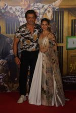 Kriti Kharbanda at the Trailer Launch Of Hindi Film Yamla Pagla Deewana Yamla Pagla Deewana Phir Se on 9th Aug 2018 (110)_5b6da924163bb.JPG