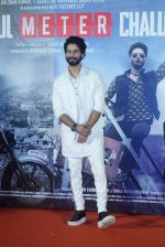 Shahid Kapoor at the trailer launch of film Batti Gul Meter Chalu on 10th Aug 2018 (84)_5b6d9ff941733.JPG
