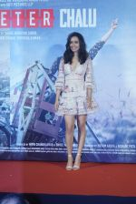 Shraddha Kapoor at the trailer launch of film Batti Gul Meter Chalu on 10th Aug 2018 (50)_5b6da14c957d4.JPG