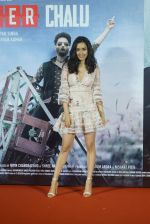 Shraddha Kapoor at the trailer launch of film Batti Gul Meter Chalu on 10th Aug 2018 (54)_5b6da158ef1a1.JPG