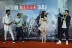 Shraddha Kapoor, Shahid Kapoor,Divyendu Sharma at the trailer launch of film Batti Gul Meter Chalu on 10th Aug 2018 (18)_5b6da01828b77.JPG