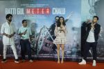 Shraddha Kapoor, Shahid Kapoor,Divyendu Sharma at the trailer launch of film Batti Gul Meter Chalu on 10th Aug 2018 (20)_5b6da18b286b2.JPG