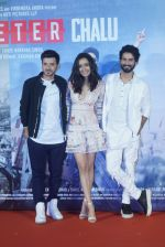 Shraddha Kapoor, Shahid Kapoor,Divyendu Sharma at the trailer launch of film Batti Gul Meter Chalu on 10th Aug 2018 (43)_5b6d9f99e5dc7.JPG