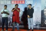 Shree Narayan Singh, Bhushan Kumar at the trailer launch of film Batti Gul Meter Chalu on 10th Aug 2018 (22)_5b6da0f493bc0.JPG