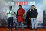 Shree Narayan Singh, Bhushan Kumar at the trailer launch of film Batti Gul Meter Chalu on 10th Aug 2018 (23)_5b6da0f792b64.JPG