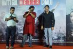 Shree Narayan Singh, Bhushan Kumar at the trailer launch of film Batti Gul Meter Chalu on 10th Aug 2018 (24)_5b6da06ec402e.JPG