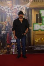Sunny Deol at the Trailer Launch Of Hindi Film Yamla Pagla Deewana Yamla Pagla Deewana Phir Se on 9th Aug 2018 (179)_5b6da7d9675b3.JPG