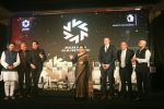 Vidya Balan At The Launch Of Malta Film Festival in Trident Bkc on 9th Aug 2018 (1)_5b6d4329a59d0.jpg