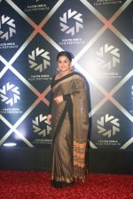 Vidya Balan At The Launch Of Malta Film Festival in Trident Bkc on 9th Aug 2018 (13)_5b6d434fd2a7a.jpg