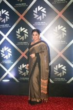 Vidya Balan At The Launch Of Malta Film Festival in Trident Bkc on 9th Aug 2018 (14)_5b6d4352c41a7.jpg