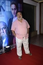 Manoj Pahwa at the Success party of Mulk in The Club andheri on 11th Aug 2018 (14)_5b71355b61c77.JPG