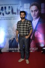 Sumit Kaul at the Success party of Mulk in The Club andheri on 11th Aug 2018 (17)_5b7136364a0e6.JPG