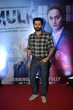 Sumit Kaul at the Success party of Mulk in The Club andheri on 11th Aug 2018 (18)_5b71363887979.JPG