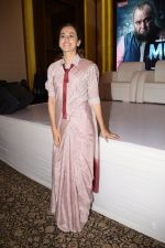 Taapsee Pannu at the Success party of Mulk in The Club andheri on 11th Aug 2018 (31)_5b7136ce91b49.JPG