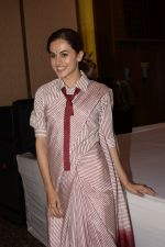 Taapsee Pannu at the Success party of Mulk in The Club andheri on 11th Aug 2018 (33)_5b7136d39e2e8.JPG