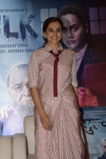 Taapsee Pannu at the Success party of Mulk in The Club andheri on 11th Aug 2018 (71)_5b7136f4a29b3.JPG