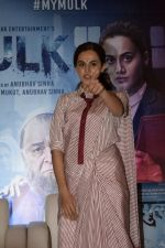 Taapsee Pannu at the Success party of Mulk in The Club andheri on 11th Aug 2018 (72)_5b7136ed43db1.JPG