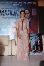 Taapsee Pannu at the Success party of Mulk in The Club andheri on 11th Aug 2018 (74)_5b7136f24a65a.JPG