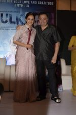 Taapsee Pannu, Rishi Kapoor at the Success party of Mulk in The Club andheri on 11th Aug 2018 (63)_5b7136e649a46.JPG