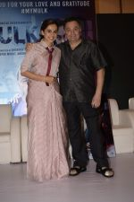 Taapsee Pannu, Rishi Kapoor at the Success party of Mulk in The Club andheri on 11th Aug 2018 (64)_5b7135a355f57.JPG