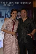 Taapsee Pannu, Rishi Kapoor at the Success party of Mulk in The Club andheri on 11th Aug 2018 (65)_5b7135a5ccef0.JPG