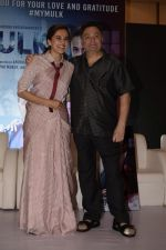 Taapsee Pannu, Rishi Kapoor at the Success party of Mulk in The Club andheri on 11th Aug 2018 (66)_5b7136e8a5326.JPG