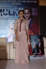 Taapsee Pannu, Rishi Kapoor at the Success party of Mulk in The Club andheri on 11th Aug 2018 (67)_5b7136eaeea9f.JPG