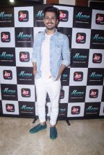 Amol Parashar at the Trailer Launch Of Upcoming Alt Balaji_s Web Series Home on 15th Aug 2018 (27)_5b75850220ca7.JPG